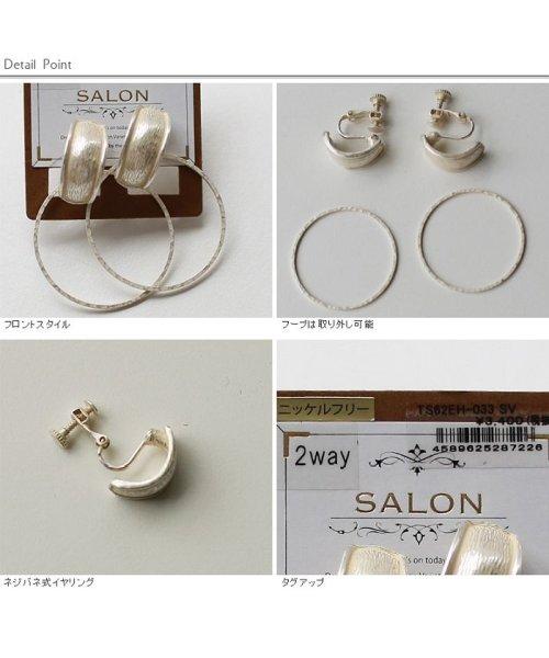 REAL CUBE(リアルキューブ)/SALON 日本製 2wayメタルフープイヤリング/M-0334_img02