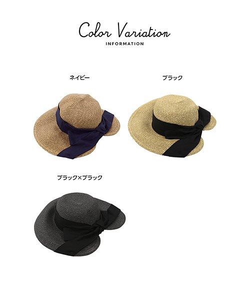 KOBE LETTUCE(神戸レタス)/UVカットワイドリボンコンパクトハット/J575_img04