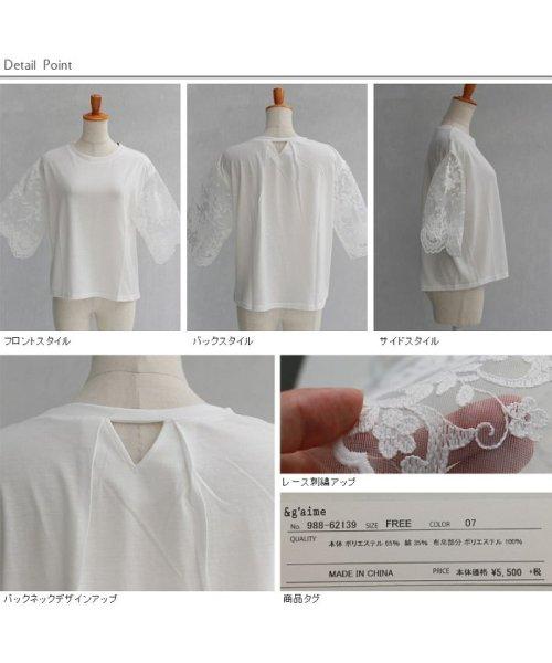 REAL CUBE(リアルキューブ)/&g'aime チュール刺繍レーススリーブカットソー/988-62139_img04