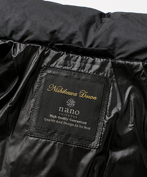 nano・universe(ナノ・ユニバース)/【至極の逸品】西川ダウン カグラジャケット/6688214008_img10