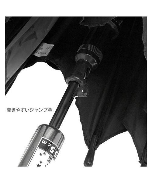 BACKYARD(バックヤード)/キッズ長傘 55cm/at128131_img04