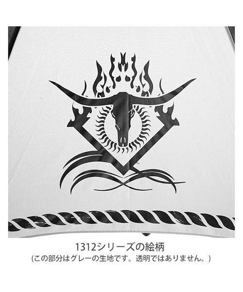 BACKYARD(バックヤード)/キッズ長傘 55cm/at128131_img07