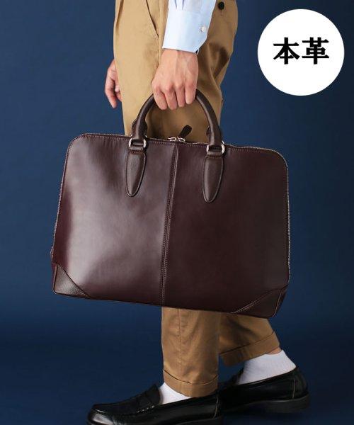 Original(オリジナル)/【至極の逸品】本革オリジナルブリーフケース/MG17AW005_img02