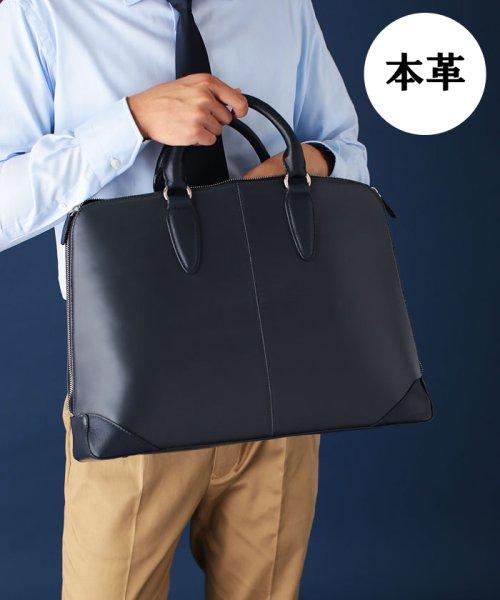 Original(オリジナル)/【至極の逸品】本革オリジナルブリーフケース/MG17AW005_img03