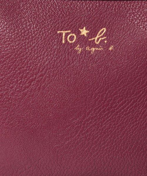 To b. by agnes b.(トゥービー バイ アニエスベー)/WL68 SAC ミニポシェット/4243WL68H18_img06