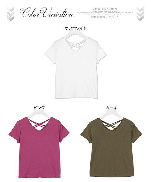 KOBE LETTUCE(神戸レタス)/バッククロスVネックTシャツ/C3257_img04