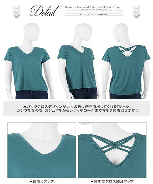 KOBE LETTUCE(神戸レタス)/バッククロスVネックTシャツ/C3257_img06
