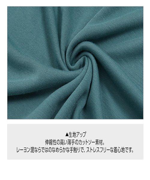 KOBE LETTUCE(神戸レタス)/バッククロスVネックTシャツ/C3257_img07