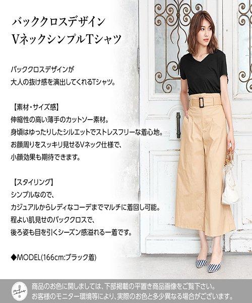 KOBE LETTUCE(神戸レタス)/バッククロスVネックTシャツ/C3257_img10