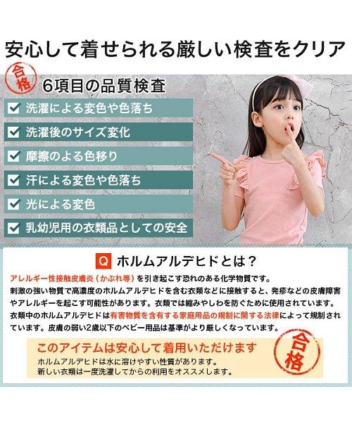 子供服Bee(子供服Bee)/6タイプから選べる半袖Tシャツ/tbb00007_img02