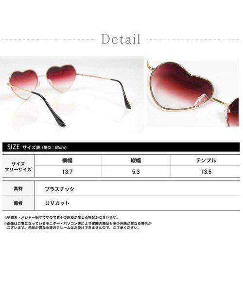 miniministore(ミニミニストア)/サングラス レディース ハート型 グラデーション めがね グラサン メガネ 眼鏡/1KALUN-001_img11