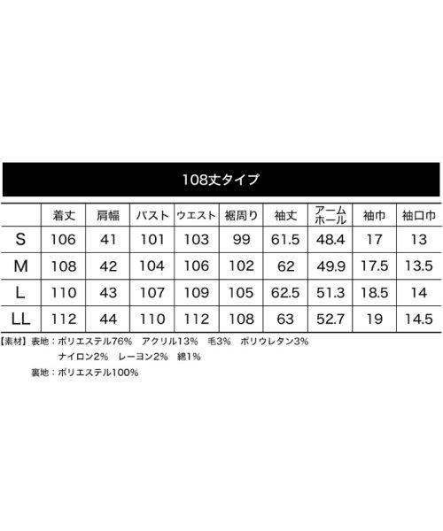 SocialGIRL(ソーシャルガール)/ロング丈チェスターコート/145512-41-108_img08