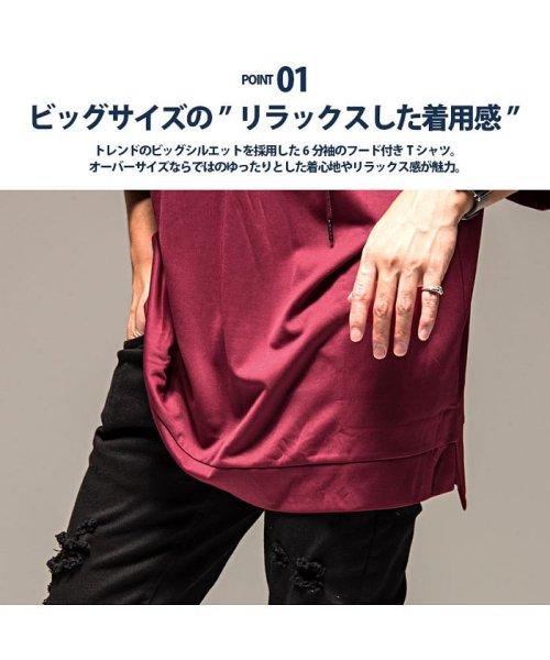 VICCI(ビッチ)/VICCI【ビッチ】メンズ フード付きビッグシルエット6分袖Tシャツ/VIRE18-16_img19
