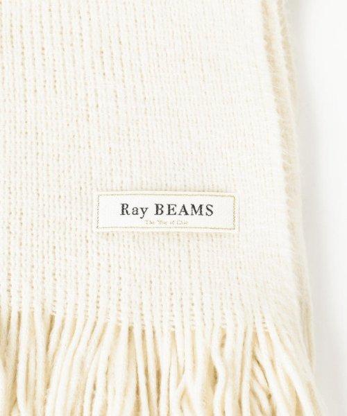 BEAMS OUTLET(ビームス アウトレット)/Ray BEAMS / 無地 カラー ストール/61450283163_img04