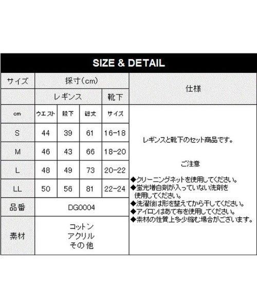 devirock(デビロック)/【nina's11月号掲載】3WAYリブタイツ レギンス/DG0004_img15