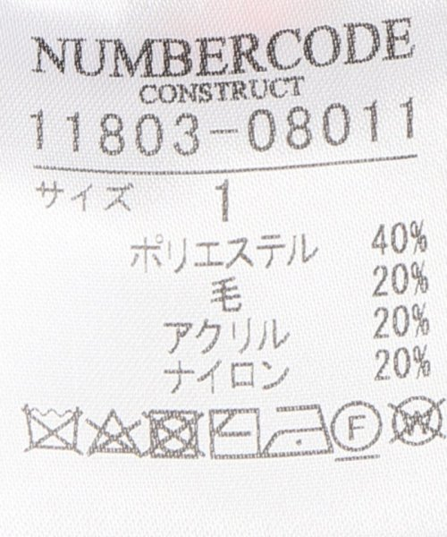 SLOBE IENA(スローブ イエナ)/NUMBERCODE CONSTRUCT LACE-UP SWICTHING ニットドレスロングワンピース/18040913004830_img09