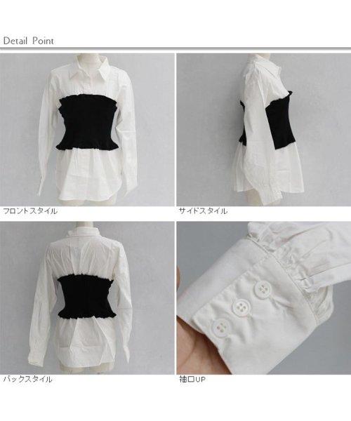 REAL CUBE(リアルキューブ)/CYNICAL ニットビスチェドッキングシャツ/812-95011_img01