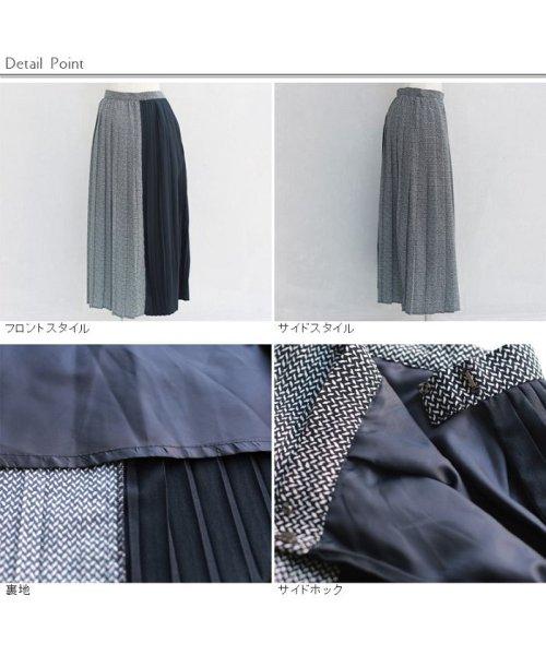 REAL CUBE(リアルキューブ)/innowave バイカラープリーツスカート/82-83511_img02