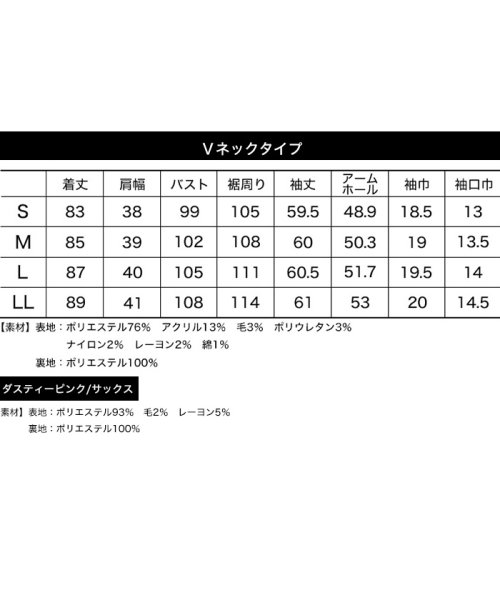 SocialGIRL(ソーシャルガール)/ノーカラーコート/9383-92_img07