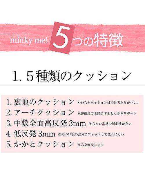 minky me!(ミンキーミー)/ラウンドトゥローウェッジ走れるキレイめパンプス /M2601ATH_img05