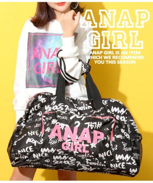 ANAP GiRL(アナップガール)/柄ボストンバッグ/2000300445_img01