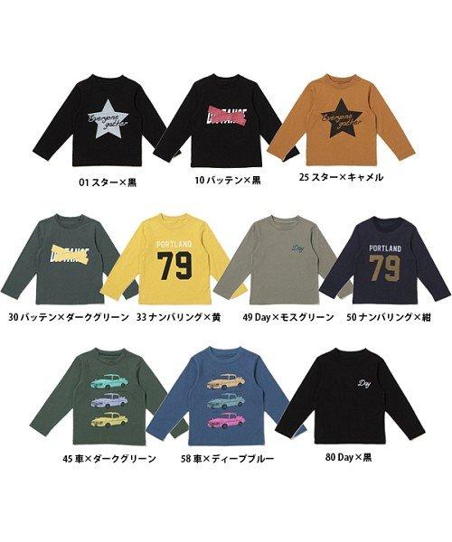 b-ROOM(ビールーム)/【WEB限定】ボーイズデザインプリントTシャツ/9884290_img06