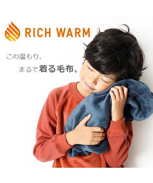 devirock(デビロック)/【nina's11月号掲載】まるで着る毛布 無地裏シャギーストレッチパンツ スウェットパンツ 裏起毛/DB0026_img06