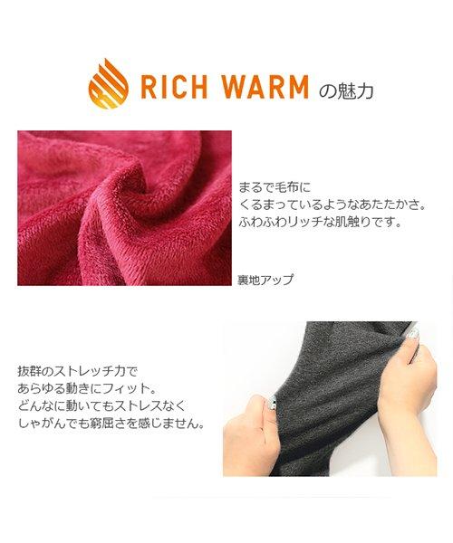 devirock(デビロック)/【nina's11月号掲載】まるで着る毛布 無地裏シャギーストレッチパンツ スウェットパンツ 裏起毛/DB0026_img07
