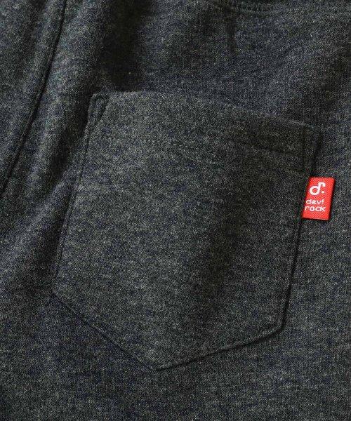 devirock(デビロック)/【nina's11月号掲載】まるで着る毛布 無地裏シャギーストレッチパンツ スウェットパンツ 裏起毛/DB0026_img13