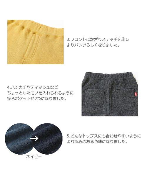 devirock(デビロック)/【nina's11月号掲載】まるで着る毛布 無地裏シャギーストレッチパンツ スウェットパンツ 裏起毛/DB0026_img15