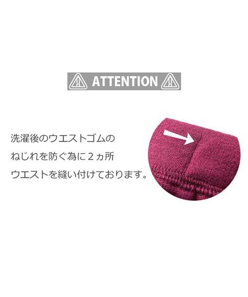 devirock(デビロック)/【nina's11月号掲載】まるで着る毛布 無地裏シャギーストレッチパンツ スウェットパンツ 裏起毛/DB0026_img16