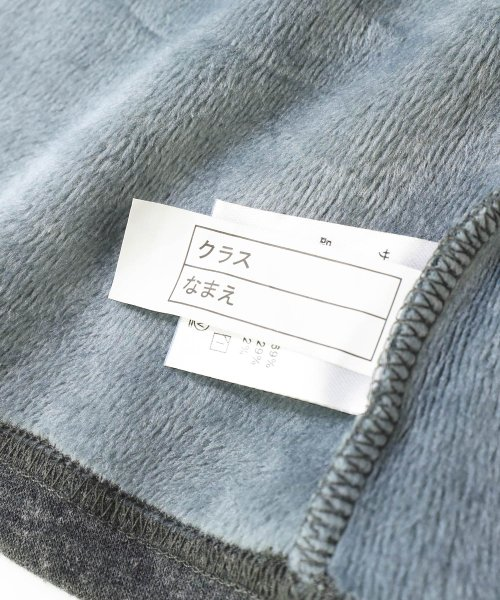 devirock(デビロック)/まるで着る毛布 裏シャギーAラインワンピース 裏起毛/DT0038_img20
