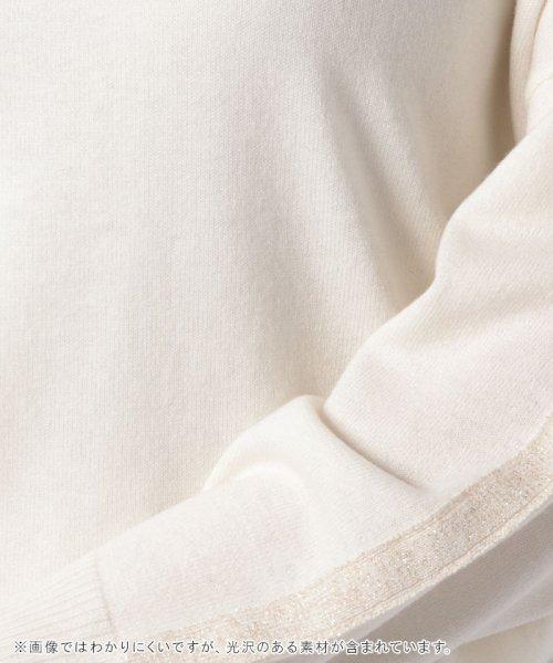 LAPINE BLEUE(ラピーヌ ブルー)/【セットアップ対応商品】12G天竺ラメボートネックセーター/244479_img04