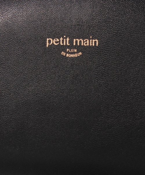 petit main(プティマイン)/ハーフムーンポシェット/9684423_img05