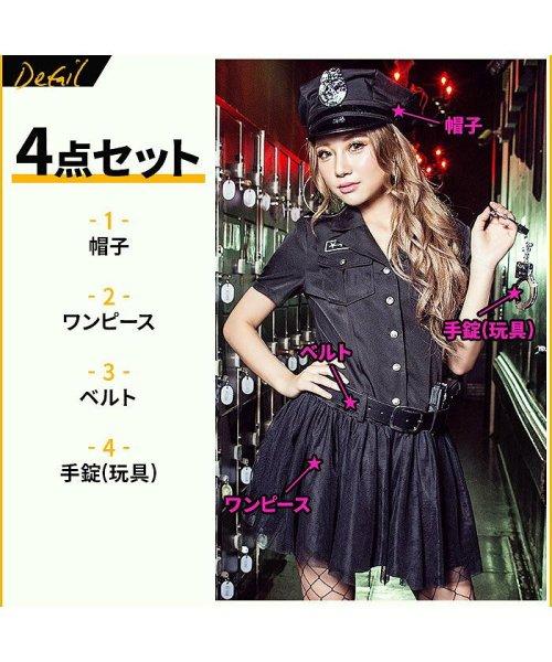 Dita(ディータ)/costume【コスチューム】USポリス(警察官)(帽子、ワンピース、ベルト、手錠/b4009_img04