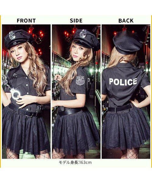 Dita(ディータ)/costume【コスチューム】USポリス(警察官)(帽子、ワンピース、ベルト、手錠/b4009_img05