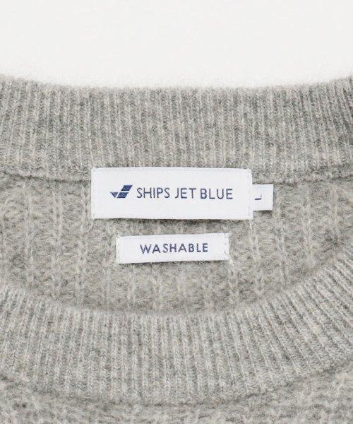 SHIPS JET BLUE(シップス ジェットブルー)/【MEN'S NON-NO 11月号掲載】SHIPS JET BLUE: シャギーミックス アゼクルーネックニット/126050196_img07