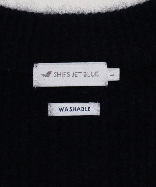 SHIPS JET BLUE(シップス ジェットブルー)/SHIPS JET BLUE: ヘアリーミックス アゼカーディガン/126450092_img08