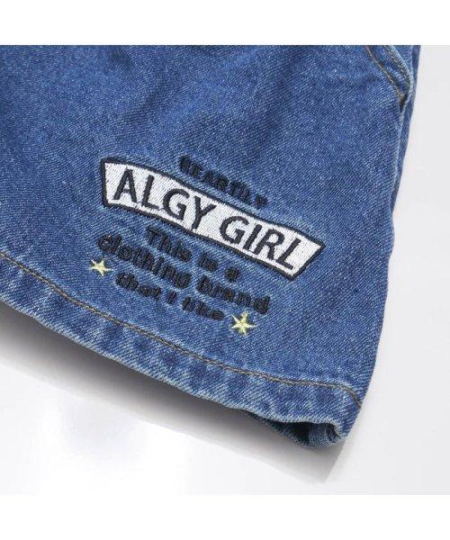 ALGY(アルジー)/ニコ☆プチ10月号掲載 |ナナメウエストデニムショーパン/G423078_img08