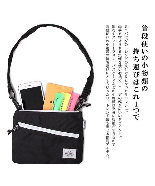 REGiSTA(レジスタ)/PVCナイロンサコッシュバッグ/サコッシュ/560_img01
