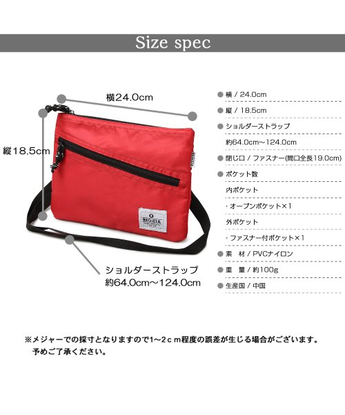 REGiSTA(レジスタ)/PVCナイロンサコッシュバッグ/サコッシュ/560_img02