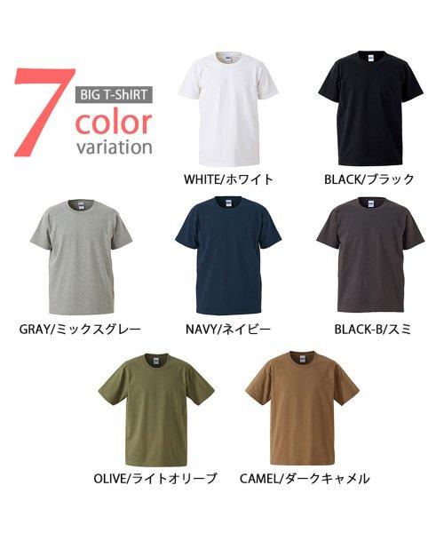 AMS SELECT(エーエムエスセレクト)/【UnitedAthle】7.1オンスUSコットンスーパーヘビーウェイトTシャツ/ビッグT/無地T/XS-XL/CAB-A001_img02
