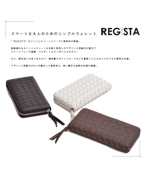 REGiSTA(レジスタ)/イントレチャートPUレザーロングウォレット/514_img03