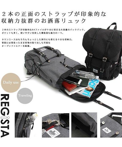 REGiSTA(レジスタ)/ツインベルトPVCナイロンバックパック/536_img15