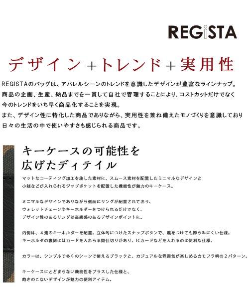 REGiSTA(レジスタ)/ウレタンコーティングキャンバスキーケース/546_img02