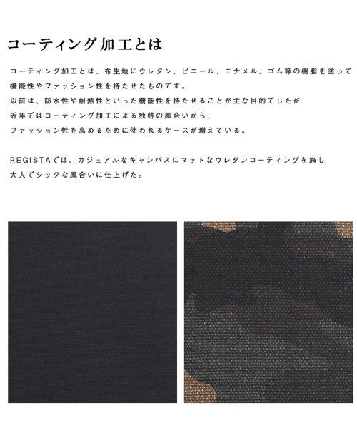 REGiSTA(レジスタ)/ウレタンコーティングキャンバスキーケース/546_img05