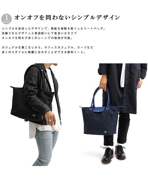 REGiSTA(レジスタ)/PVC高密ナイロントートバッグ/547_img09