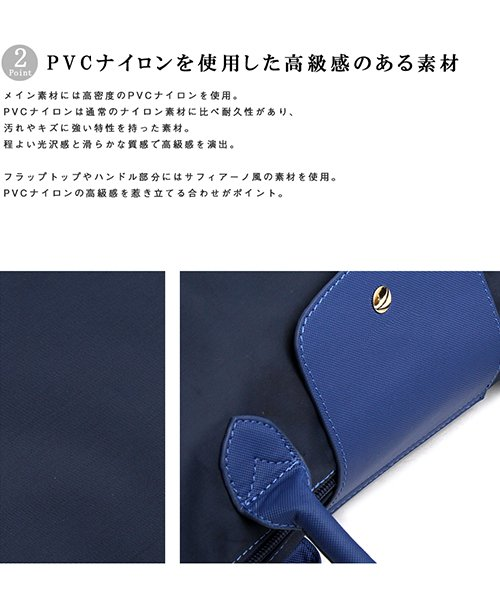 REGiSTA(レジスタ)/PVC高密ナイロントートバッグ/547_img10