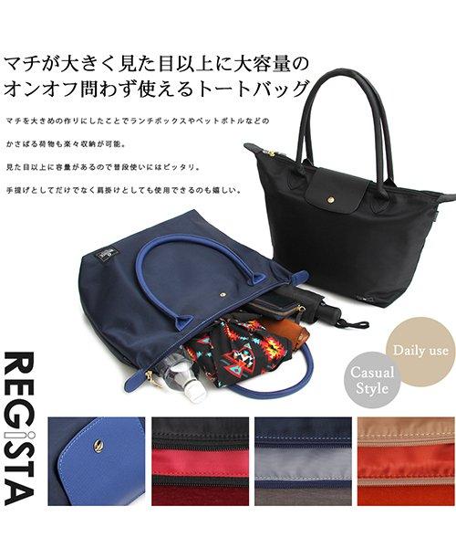 REGiSTA(レジスタ)/PVC高密ナイロントートバッグ/547_img13