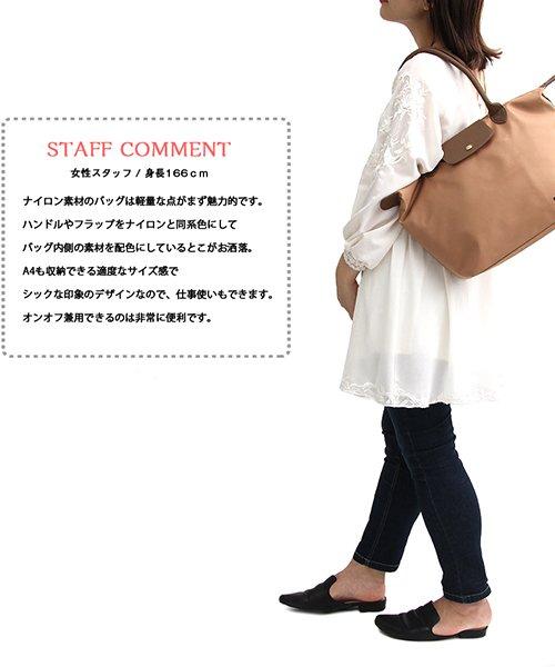REGiSTA(レジスタ)/PVC高密ナイロントートバッグ/547_img15